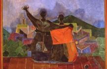 Amantes contemplando el paisaje, 1943