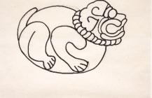 Escultura prehispánica, 1972