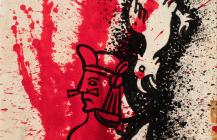 Dibujo prehispánico, ca.1980